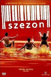 Сезон / Szezon