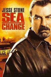 Джесси Стоун: Резкое изменение / Jesse Stone: Sea Change