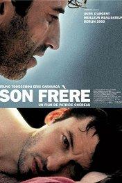 Его брат / Son frere