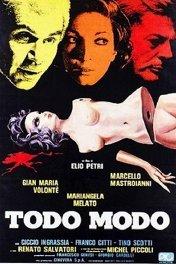Тодо Модо / Todo modo