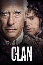 Клан / El Clan