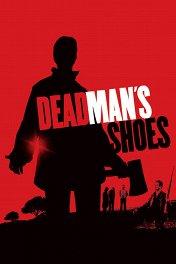 Месть мертвеца / Dead Man's Shoes