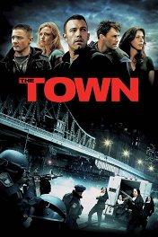 Город воров / The Town