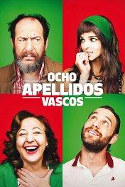 Boсемь баскских фамилий / Ocho apellidos vascos