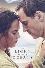 Свет в океане / The Light Between Oceans