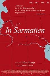 В Сарматии / In Sarmatien