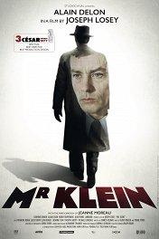 Мсье Кляйн / Monsieur Klein