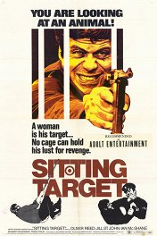 Сидячая цель / Sitting Target