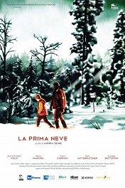 Первый снег / La prima neve