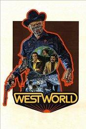 Мир Запада / Westworld