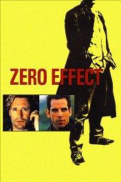 Эффект Зеро / Zero Effect