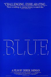 Блю / Blue