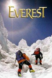 Эверест / Everest