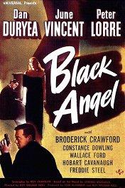Черный ангел / Black Angel
