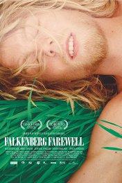 Прощай, Фалькенберг / Farväl Falkenberg
