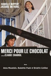 Спасибо за шоколад / Merci pour le chocolat