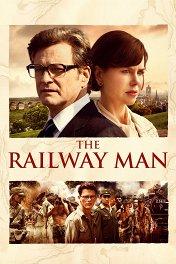 Возмездие / The Railway Man