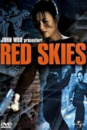 Багровые небеса / Red Skies