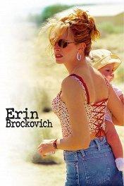 Эрин Брокович: Красивая и решительная / Erin Brockovich
