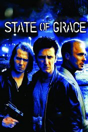 Состояние исступления / State of Grace