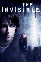 Невидимый / The Invisible
