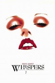 Шепот / Whispers
