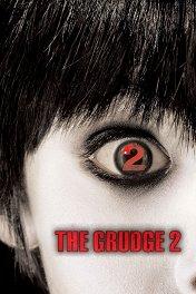 Проклятие-2 / The Grudge 2