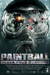 Пейнтбол / Paintball