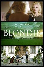 Блонди / Blondie