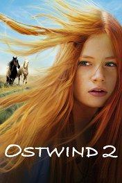 Восточный Ветер-2 / Ostwind 2
