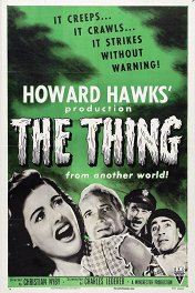 Нечто из иного мира / The Thing from Another World