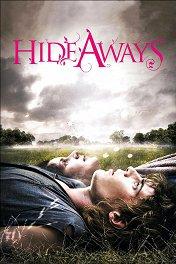 Укрытие / Hideaways