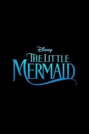 Русалочка / The Little Mermaid