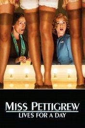 Мисс Петтигрю живет сегодняшним днем / Miss Pettigrew Lives for a Day