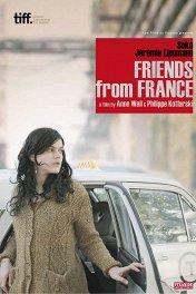 Друзья из Франции / Les interdits