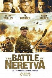 Битва на Неретве / Bitka na Neretvi