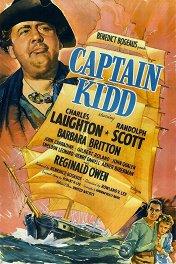 Капитан Кидд / Captain Kidd