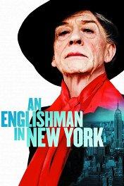 Англичанин в Нью-Йорке / An Englishman in New York
