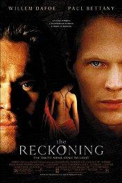 День расплаты / The Reckoning
