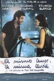 Та же любовь, тот же дождь / El mismo amor, la misma lluvia
