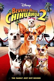 Крошка из Беверли-Хиллз-2 / Beverly Hills Chihuahua 2