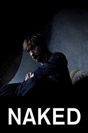 Обнаженные / Naked