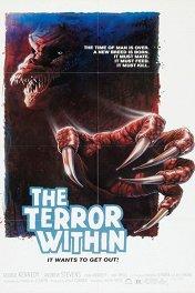 Внутренний страх / The Terror Within