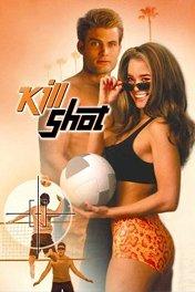 Игра на «Вылет» / Kill Shot