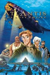 Атлантида: Затерянный мир / Atlantis: the Lost Empire
