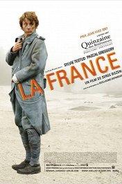 Франция / La France