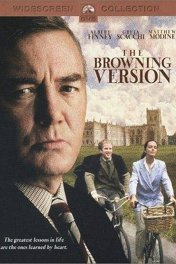 Версия Браунинга / The Browning Version