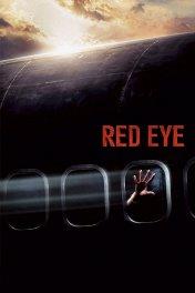 Ночной рейс / Red Eye