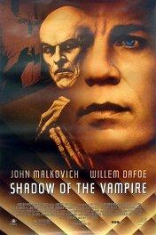 Тень вампира / Shadow of the Vampire
