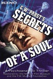 Тайны одной души / Geheimnisse einer Seele